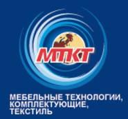 Приглашаем Вас на выставку MTKT Innovation
