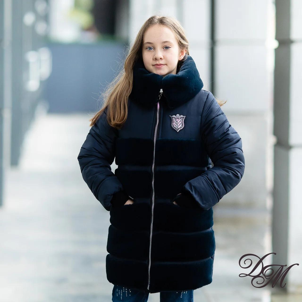 """Зимняя куртка-шубка для девочки """"Плюша"""" синий"""