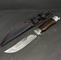 Охотничий нож 29 см Colunbia H-920. Нож для охоты, рыбалки и туризма. Нож для выживания. Нож с гравировкой.