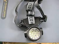 Фонарик налобный светодиодный