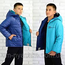 """Демисезонная курточка на мальчика """"Билли"""" 98-110"""