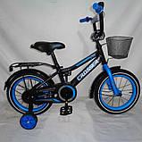 Велосипед двоколісний Crosser Rocky 14 дюймів, фото 3