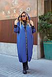 Женская осенняя ветровка куртка плащ ткань плащевка+подкладка  размер: 52-54,56-58,60-62,64-66, фото 4