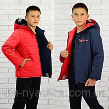 """Демисезонная двусторонняя курточка красная на мальчика """"Билли"""" 98, 104, 116"""