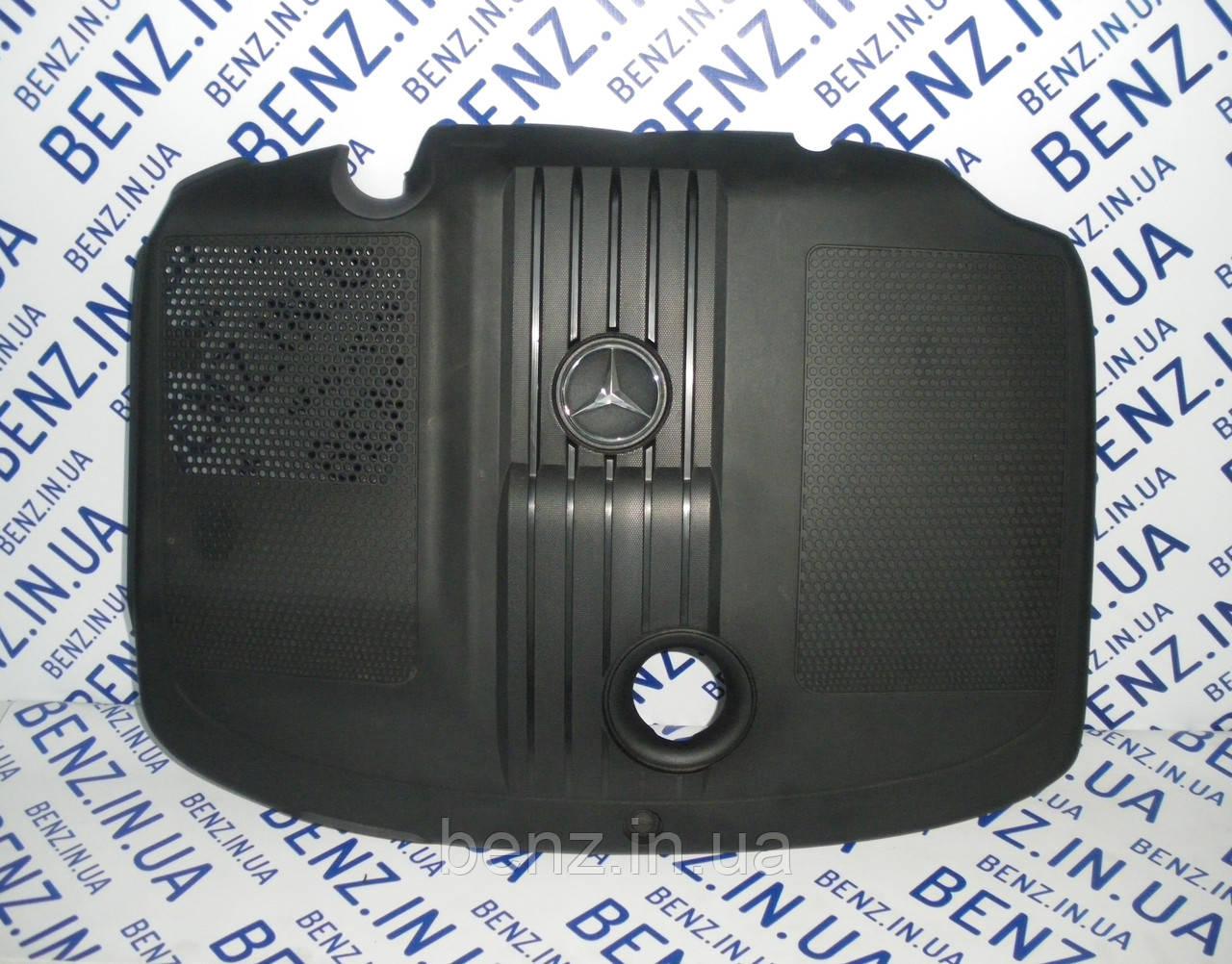 Кожух двигателя W212/X204/S212  A6510102767