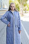 Стеганное демісезонне пальто з плащової тканини синього кольору, фото 3