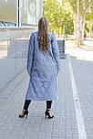Стеганное демісезонне пальто з плащової тканини синього кольору, фото 5