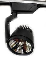 Світлодіодний світильник трековий Ledstar 25W, 4000K, AC170-265V, чорний LS-102981