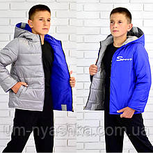 "Демисезонная двусторонняя курточка синяя подростковая ""Билли"" 122-134"