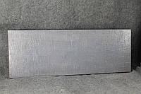 Холст бузковий 1414GK5dHOJA713, фото 1