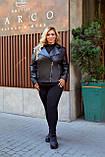 Женская кожаная куртка ветровка ткань кожзам+подклад размер:52-54,54-56,60-62, фото 4
