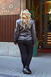 Женская кожаная куртка ветровка ткань кожзам+подклад размер:52-54,54-56,60-62, фото 3