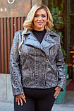 Женская кожаная куртка ветровка ткань кожзам+подклад размер:52-54,54-56,60-62, фото 2