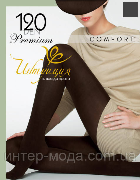 "COMFORT premium 120 den  ( «р. 2» Мокко ) ТМ «Интуиция"""