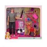 Кукла типа барби парень Кен парень с собачкой и аксессуарами 7726-A3, фото 2