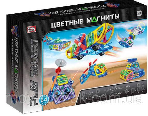 """Конструктор магнитный """"Цветные магниты"""" Play Smart, 54 дет., 2429"""