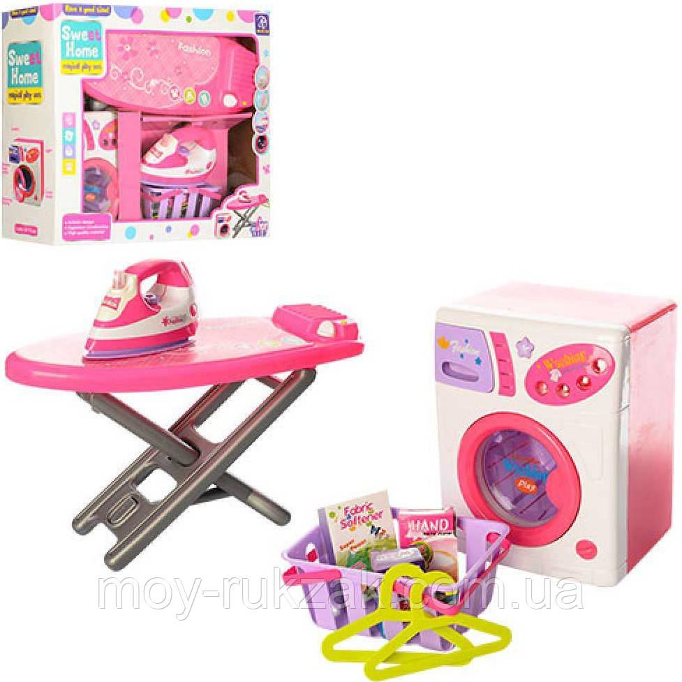 Детский игровой набор бытовой техники Sweet Home, 680