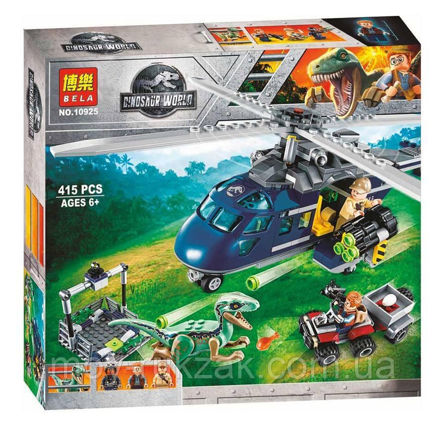 """Конструктор Bela """"Jurassic World - Погоня за Блю на вертолете"""" , 415 дет., 10925"""