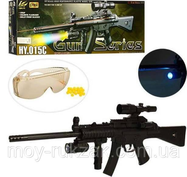 Автомат игрушечный с пульками, лазерный целеуказатель, фонарик, очки, 62 см, CYMA HY015C