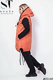 Женская жилетка с капюшоном плащевка стеганная синтепон 100 размер:48-50,52-54,56-58,60-62, фото 4
