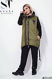 Женская жилетка с капюшоном плащевка стеганная синтепон 100 размер:48-50,52-54,56-58,60-62, фото 5