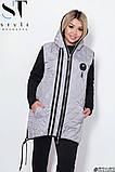 Женская жилетка с капюшоном плащевка стеганная синтепон 100 размер:48-50,52-54,56-58,60-62, фото 6