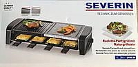 Раклетница Severin RG 9640