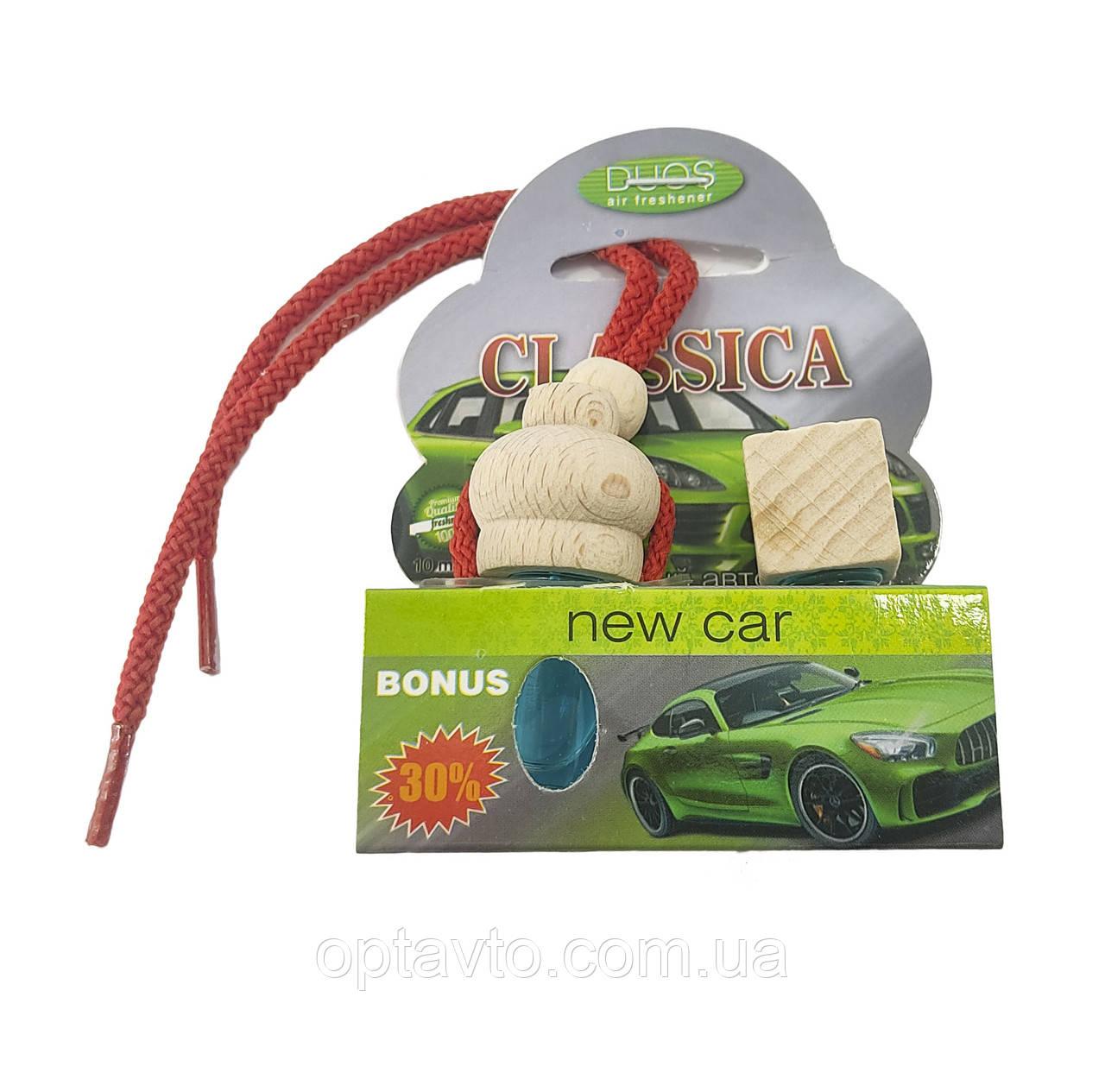 Ароматизаторы в машину бутылочка + запаска в подарок!!! Fresco Premium. Аромат НОВАЯ МАШИНА
