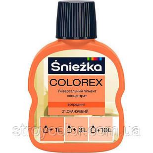 Универсальный краситель оранжевый Colorex №21 Sniezka (Пигмент колер снежка)