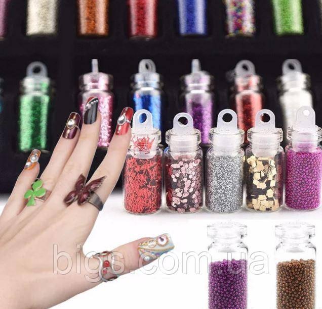 Набір для дизайну нігтів 48 шт.