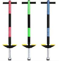 Детский джампер Пого Стик, Кузнечик, палка-прыгалка для прыжков для детей, разные варианты расцветки, до 40 кг