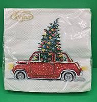 Серветки паперові до свят з малюнками (ЗЗхЗЗ, 20шт) La FleurНГ Новорічний автомобіль(318) (1 пач)