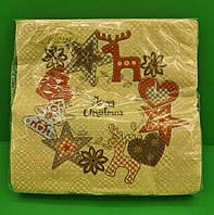 Серветки паперові до свят з малюнками (ЗЗхЗЗ, 20шт) La FleurНГ Фетровий декор(319) (1 пач)
