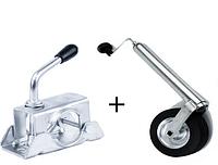АКЦИЯ! Хомут для опорного колеса WINTERHOFF + Опорное колесо WINTERHOFF (стальной диск) 150 кг