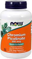 Блокатор жиров Now Foods - Chromium Picolinate 200 мкг (250 капсул)