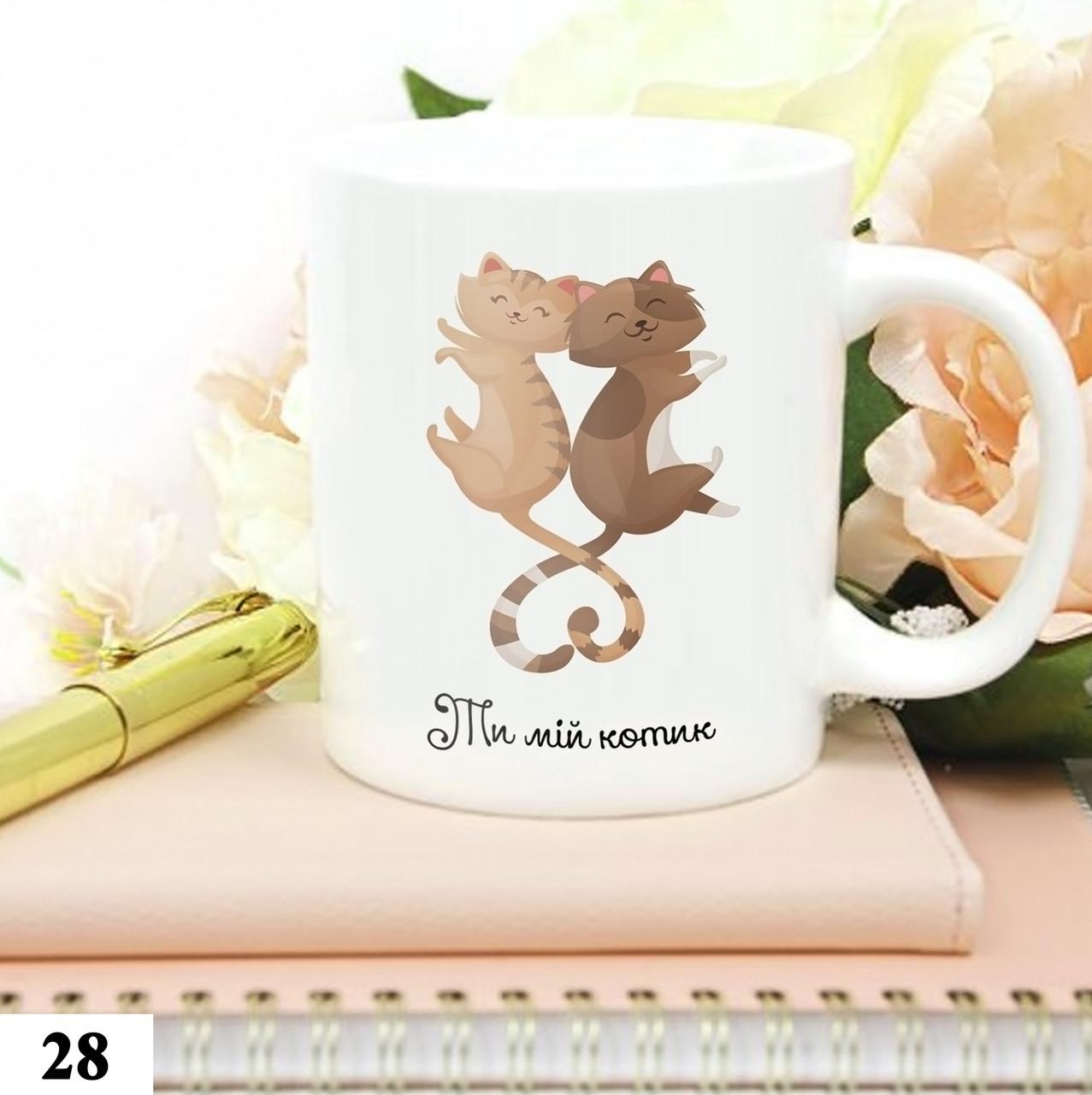 Чашка с принтом Мой котик
