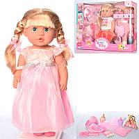 Кукла- пупс 318005E4-E5, звук, пьёт, ходит на горшок