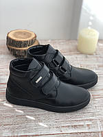 Кожаные ботинки на мальчика 7019 ч/к размеры 32-39, фото 1