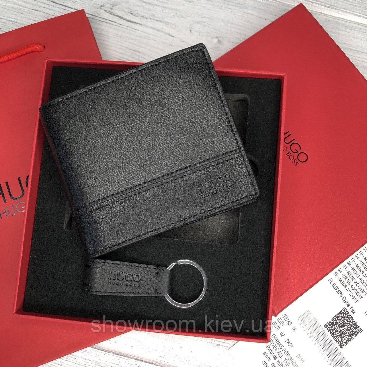 Мужское кожаное портмоне Boss (7701), подарочная упаковка