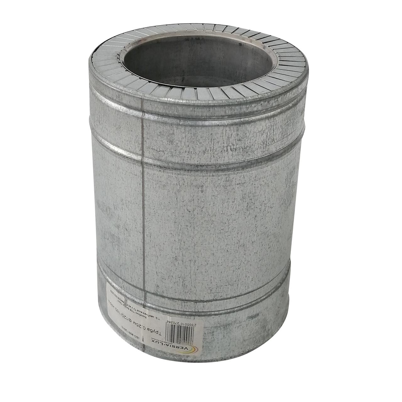 Труба дымоходная сэндвич d 150 мм; 0,8 мм; AISI 304; 25 см; нержавейка/оцинковка - «Версия Люкс»