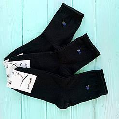 Житомир носки мужские демисезонные стрейч
