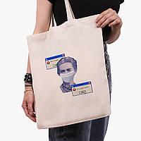 Еко сумка шоппер Леся Українка (Lesya Ukrainka) (9227-1428) экосумка шопер 41*35 см, фото 1
