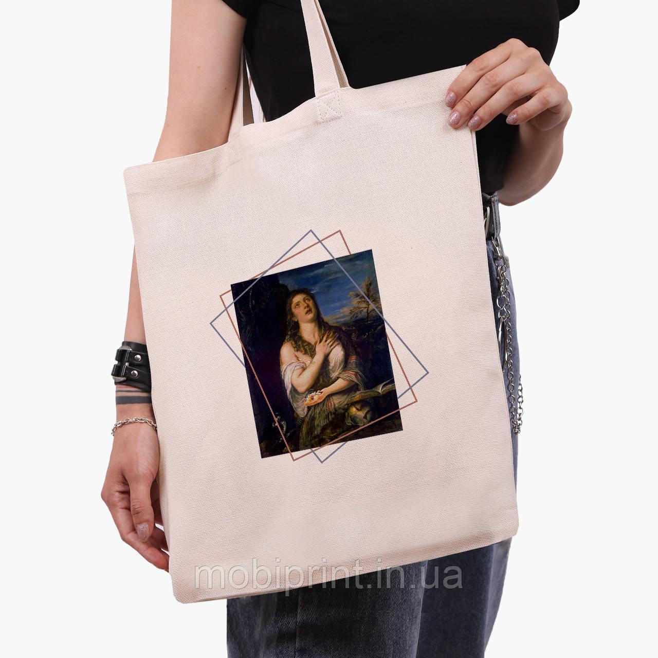 Эко сумка шоппер Мария Магдалина (Mary Magdalene) (9227-1413)  экосумка шопер 41*35 см