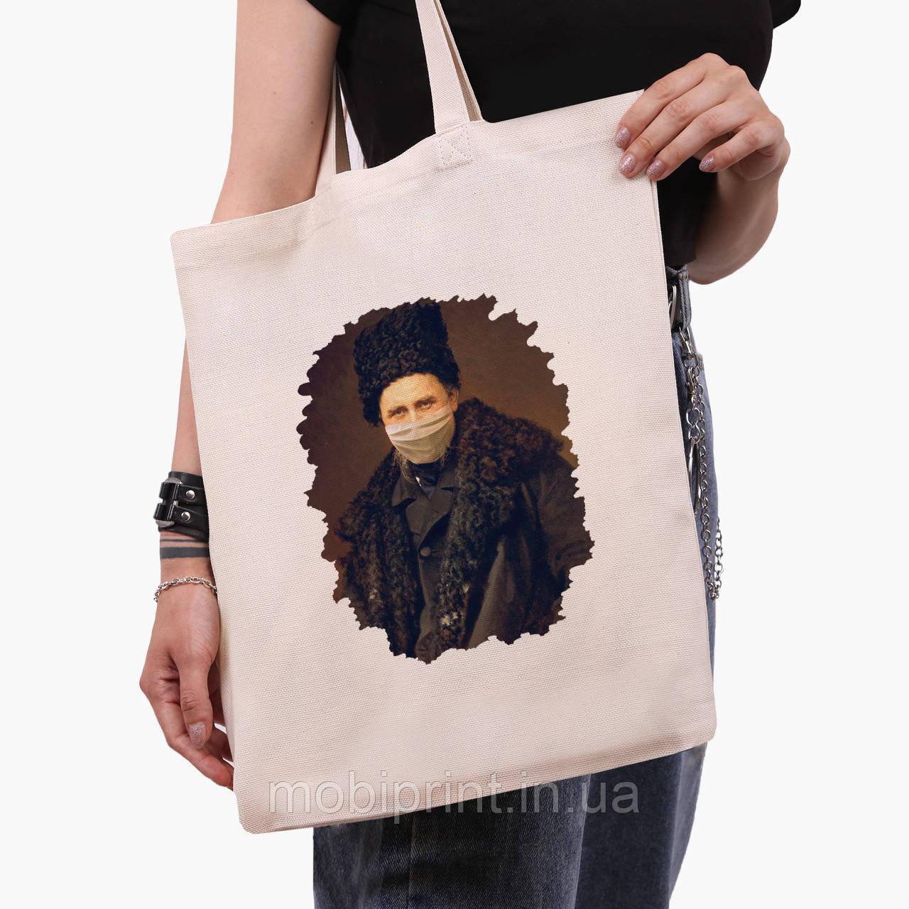 Эко сумка шоппер Тарас Шевченко (Taras Shevchenko) (9227-1427)  экосумка шопер 41*35 см