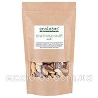 Бразильский орех 500 г