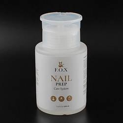 Обезжириватель для ногтей F.O.X Nail Prep 160 мл (с помпой)
