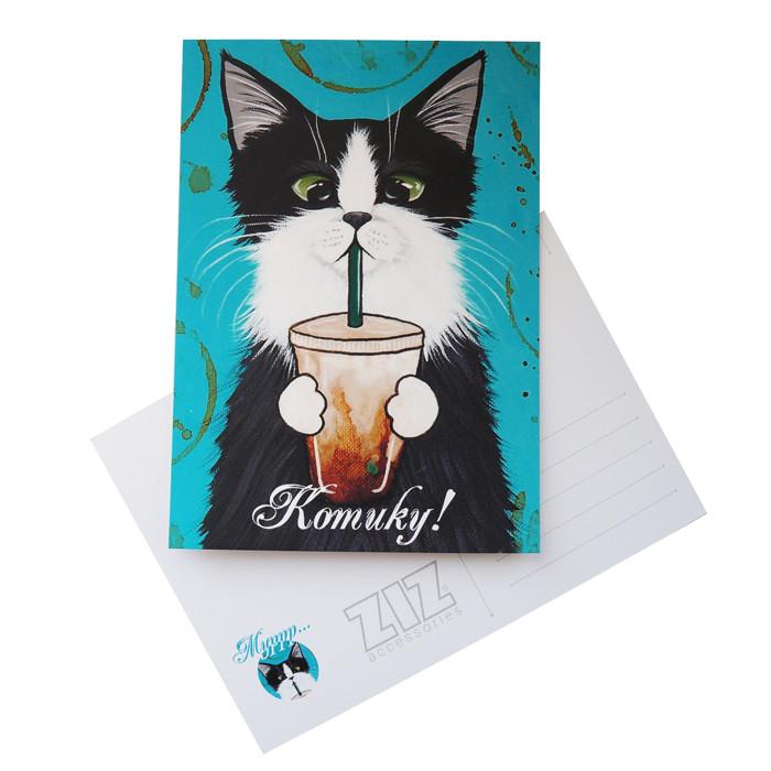 Открытка поздравительная ZIZ Кот со стаканом