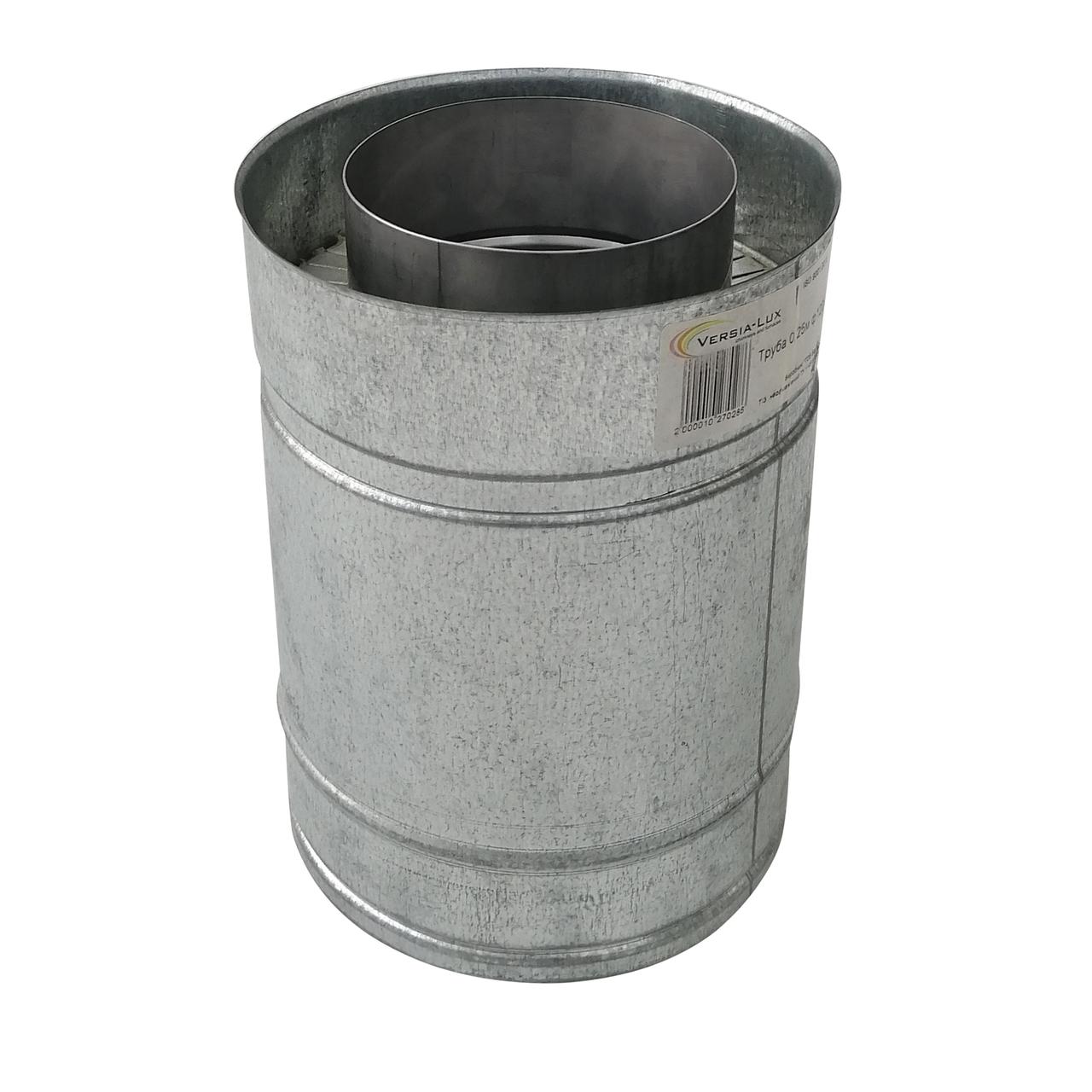 Труба димохідна сендвіч d 100 мм; 1 мм; AISI 304; 25 см; нержавіюча сталь/оцинкування - «Версія-Люкс»