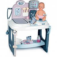 Smoby 240300 Ігровий центр по догляду за дитиною