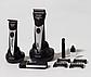 Набір для стрижки Moser 1871-0100 Combo: ChromStyle Pro + T-Cut + Mobile Shaver, фото 2